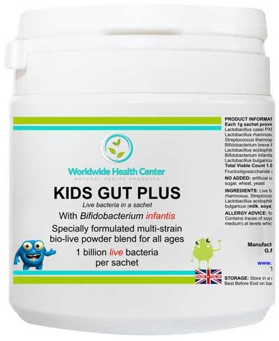 KIDS-GUT-PLUS